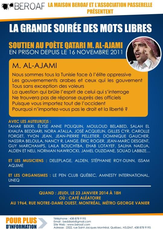 Affiche Al Ajami 2