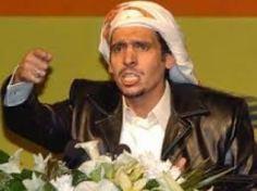 Mohammed Ibn al-Dheeb al-Ajami, Qatar