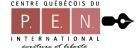 logo PEN nouveau
